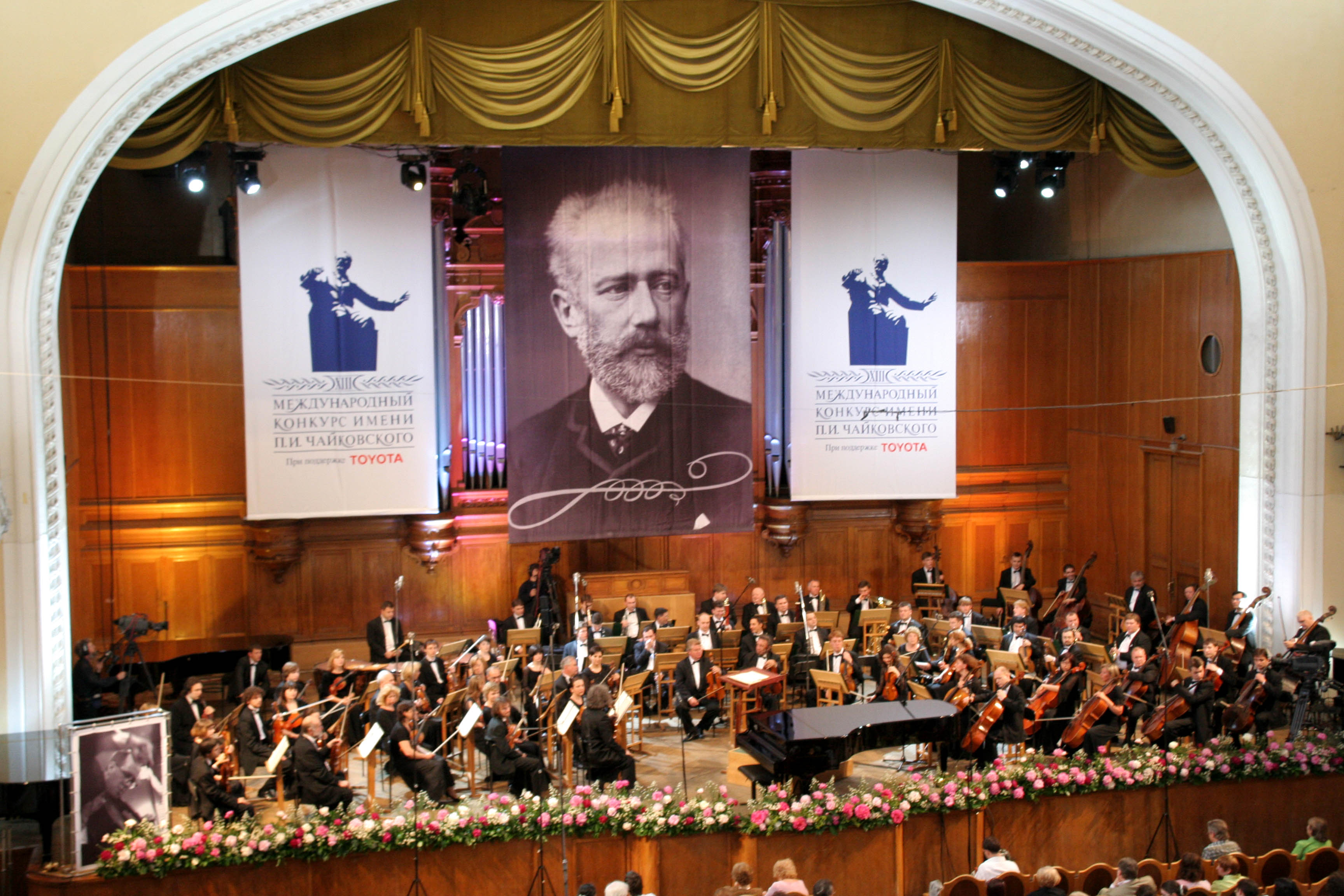 Международный конкурс пианистов имчайковского