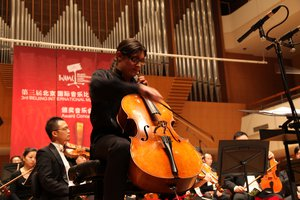 Beijing Cello Competition in 2010 (Santiago was 15).