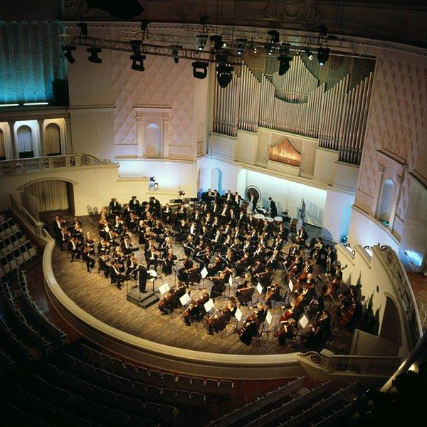 Академический симфонический оркестр Московской государственной академической филармонии