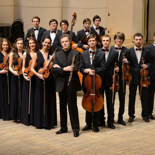 State Chamber Orchestra of Russia (Moscow Chamber Orchestra)