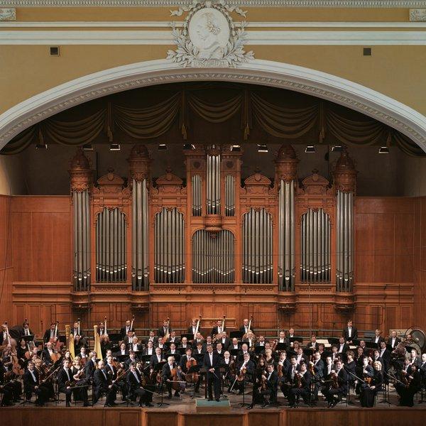 Большой симфонический оркестр имени П. И. Чайковского