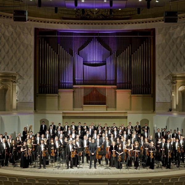Orchestre Académique Symphonique d'État Evgeny Svetlanov