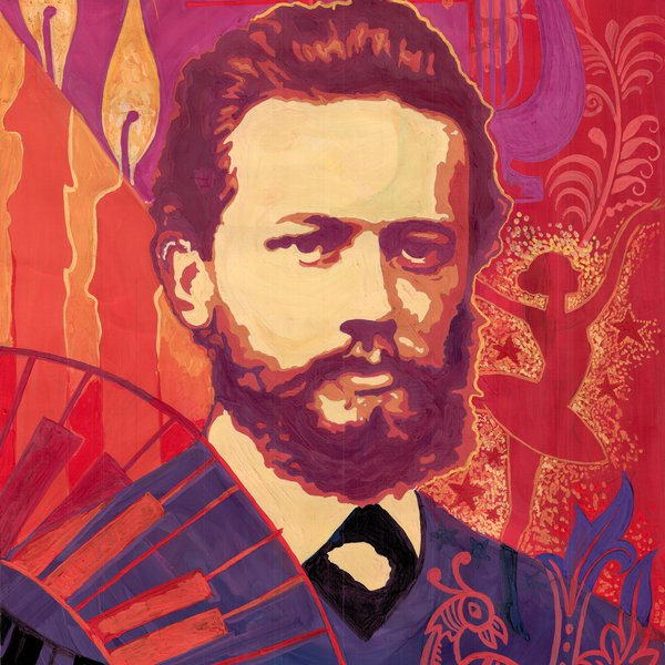 Dedication to Tchaikovsky